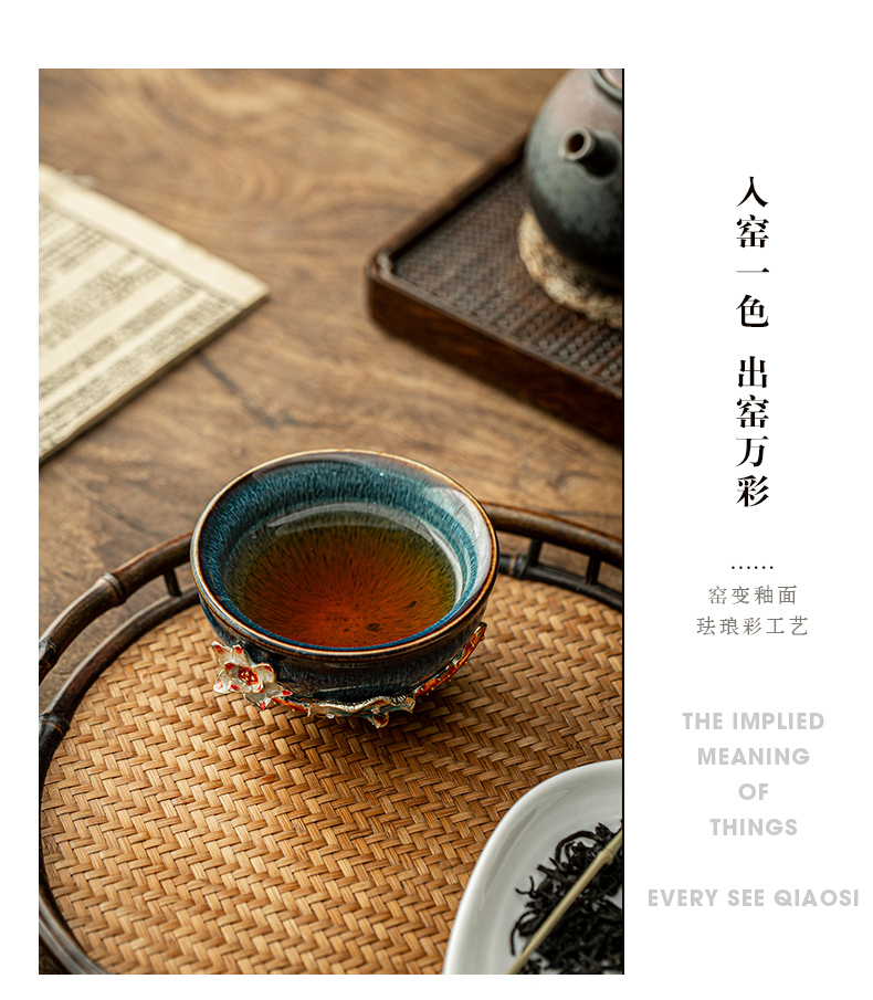 Stick to the jingdezhen ceramic colored enamel cup sample tea cup household pure manual build kung fu master cup cup single CPU