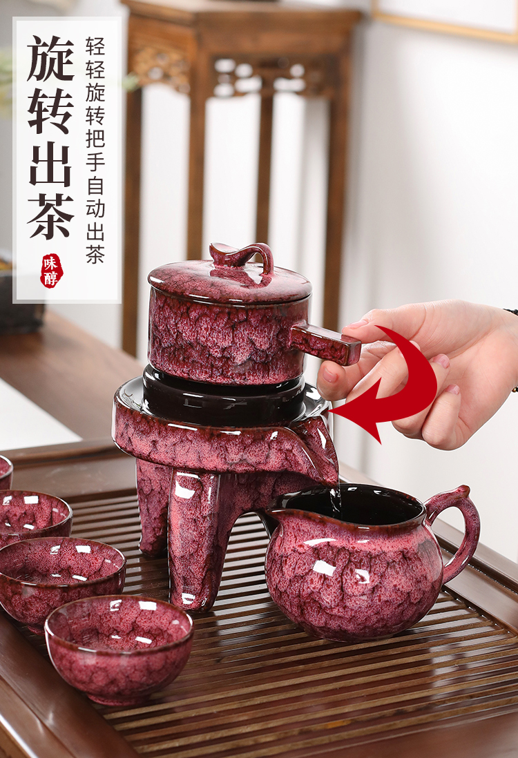 By variable built automatically make tea tea set lazy of light stone mill home tea cozy kung fu tea cups