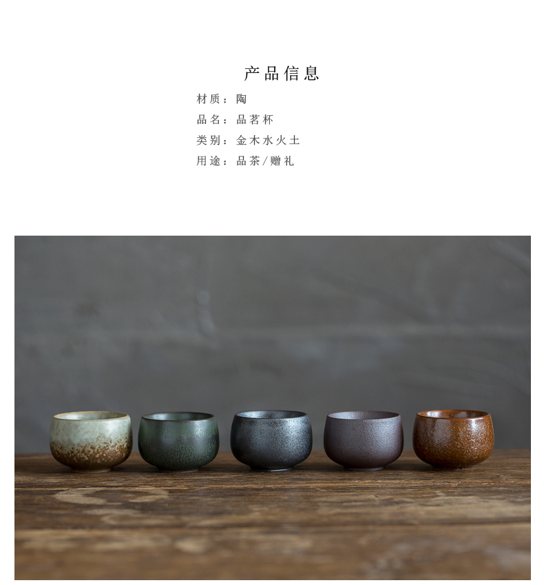 By Japanese coarse pottery teacup five ancient jun porcelain five lines of up kung fu tea set to zen master sample tea cup cup