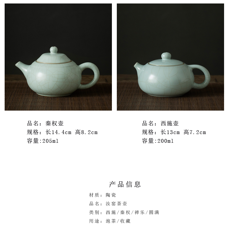 By gold on your up teapot xi shi cyan slicing can keep ceramic pot day single pot of high - grade gift boxes