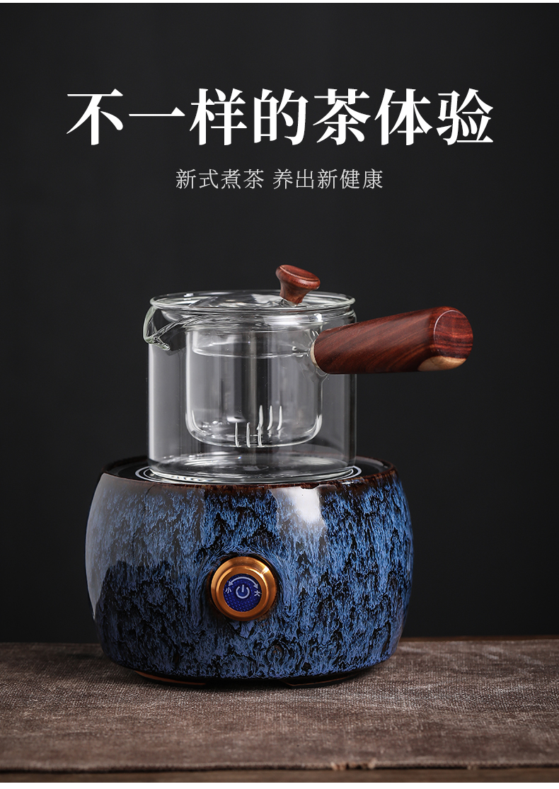Stick kettle household electrical TaoLu cooked special automatic insulation one small teapot tea tea kettle