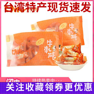 Taiwan imported food snack candy Mitil original cocoa almonds hand-rolled annual goods gift box hand-in-hand gift