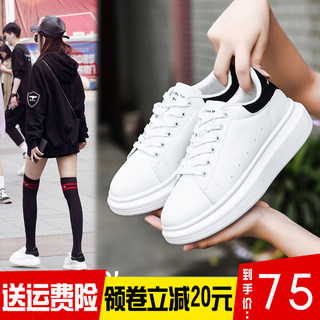 Little white shoes women 2020 spring models all-match Korean women's shoes thick-soled 40 size 41 large size 34 small size sneakers white shoes