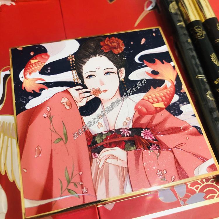 Korea正品現貨美妝中國風故宮口紅雕花禮盒彩妝套裝全套大牌平安夜圣誕節禮物送女友