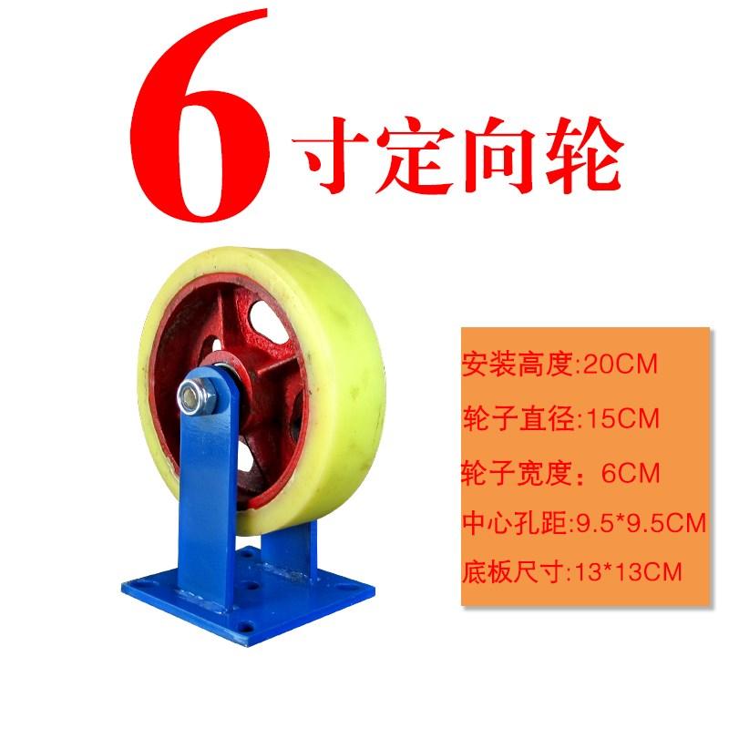 12寸超重型铁芯轮子万向轮加重刹车v轮子轮尼龙8寸车轮推脚轮10寸