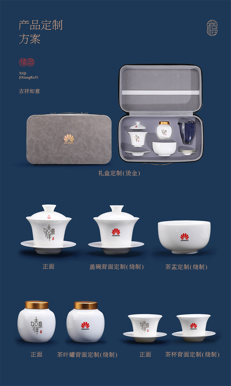 Lucky as white porcelain portable kung fu tea sets travel home is suing tea, a pot of three cups of gift box