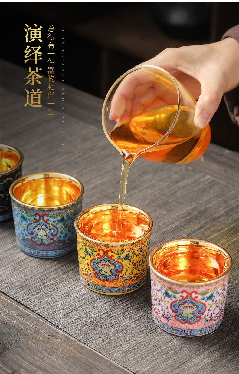 Marigold cup jingdezhen master cup single CPU kung fu tea set special cup men 's individual gold cup sample tea cup