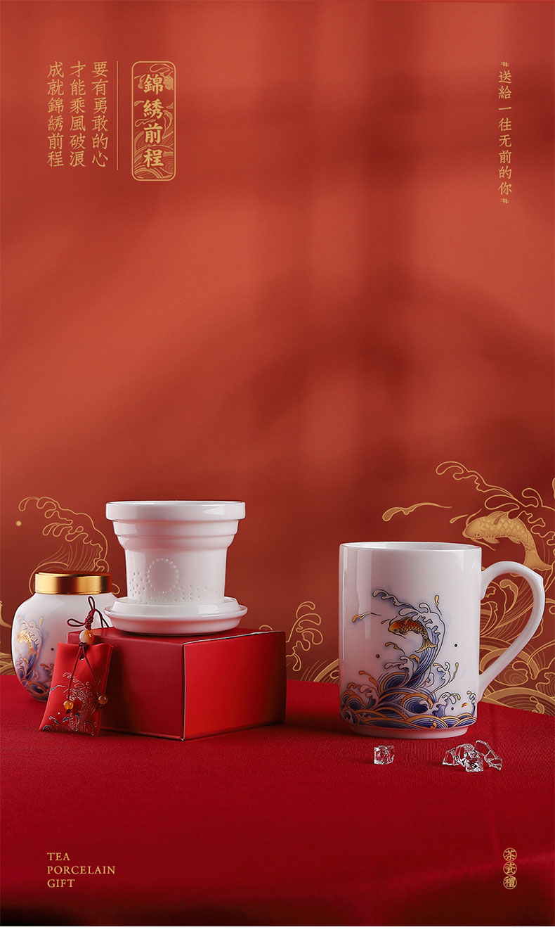 Dehua white porcelain ceramic cup China wind three - piece tea cups separation filter glass office gift boxes