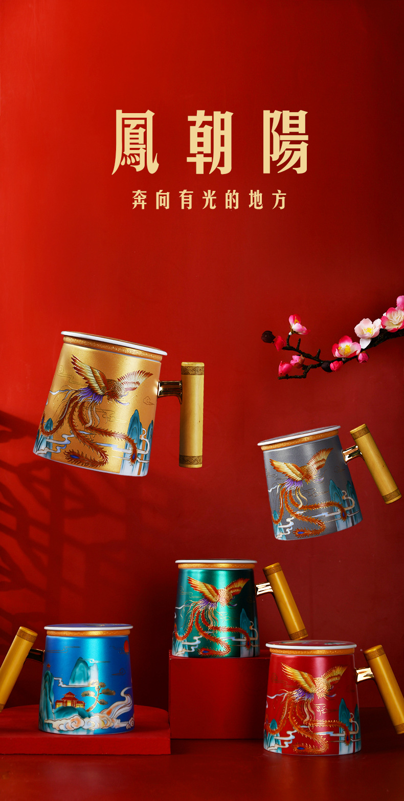The Forbidden City water cup Chinese ceramic keller cup tea cup tea separation big office restoring ancient ways individuals dedicated woman