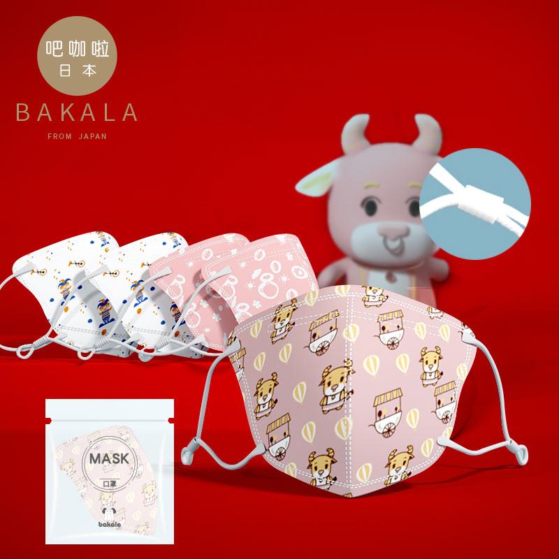 bakala新生婴儿童口罩0到6个月宝宝幼儿1岁3立体3d小孩专用口耳罩