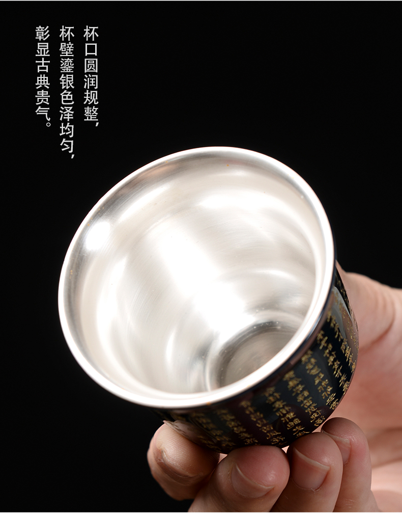 The Master cup single cup silver cup ceramic sample tea cup silver bowl tea kungfu longquan celadon coppering. As silver cup