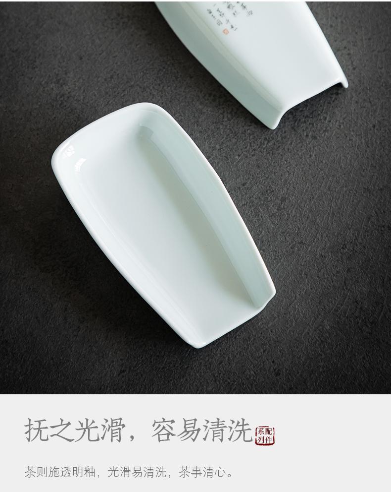 景德鎮 手繪枇杷茶則青瓷功夫茶荷陶瓷家用賞茶醒茶分茶器配件
