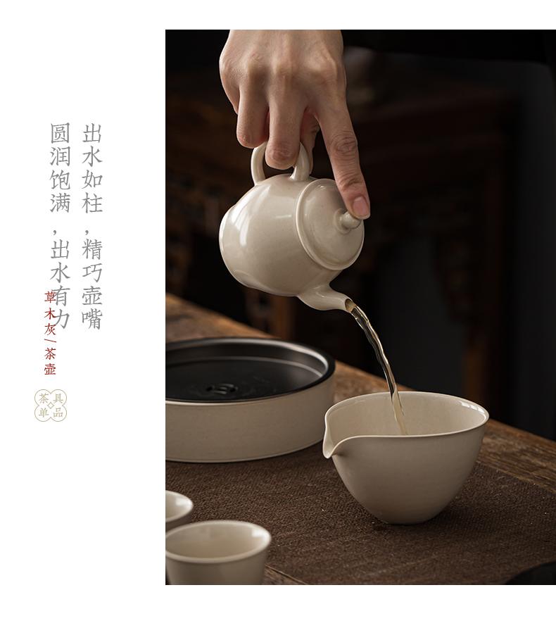 Plant ash soil story to restore ancient ways single pot of ceramic teapot household kung fu tea set anti hot filter tea cups