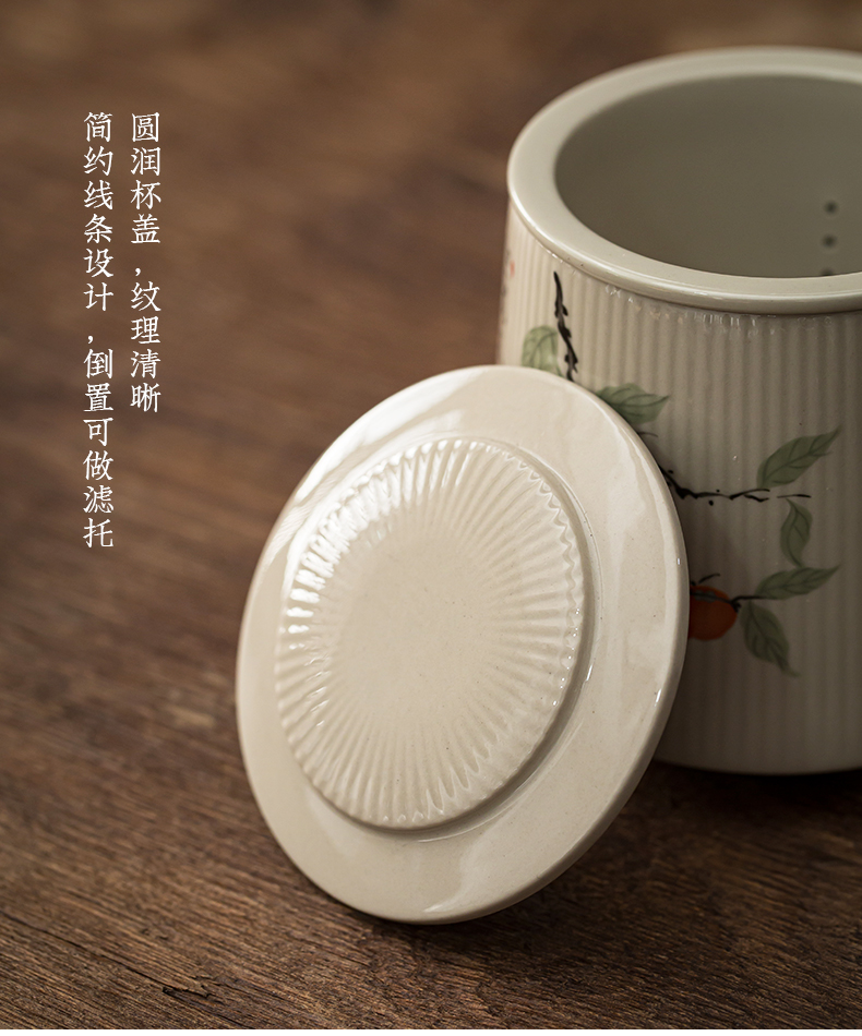 Jingdezhen tea cups of tea separation filter with cover man individual special glass ceramic office
