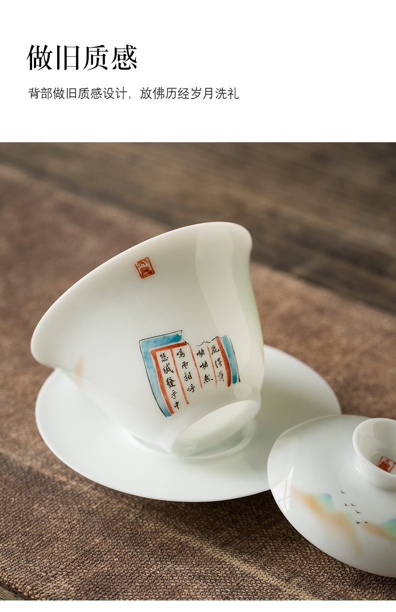 Sweet white porcelain three tureen only a single deer pants for streams of water have not hot cup tea bowl ceramic bowl with cover tea set