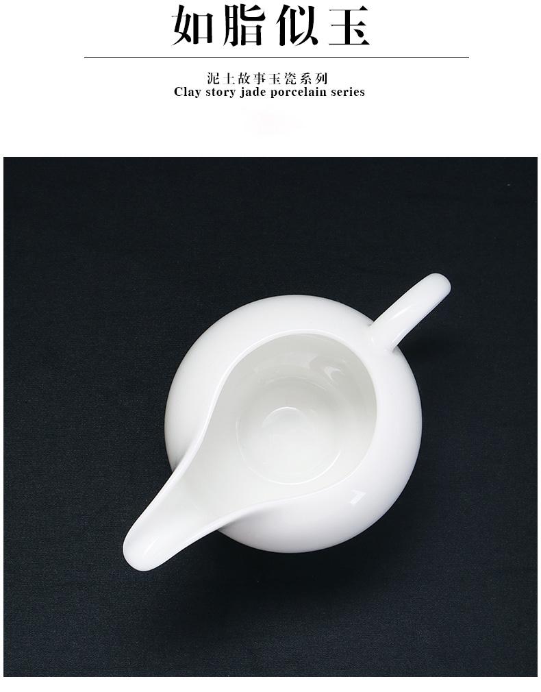 Dehua ceramic kung fu tea tea ware and thicken the antique jade porcelain white porcelain large points magnanimous justice fair keller cup