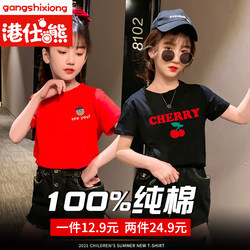 Girls' short-sleeved t-shirt 2021 summer new style, big boy, western style, pure cotton half-sleeved top, Korean style trendy children's clothing