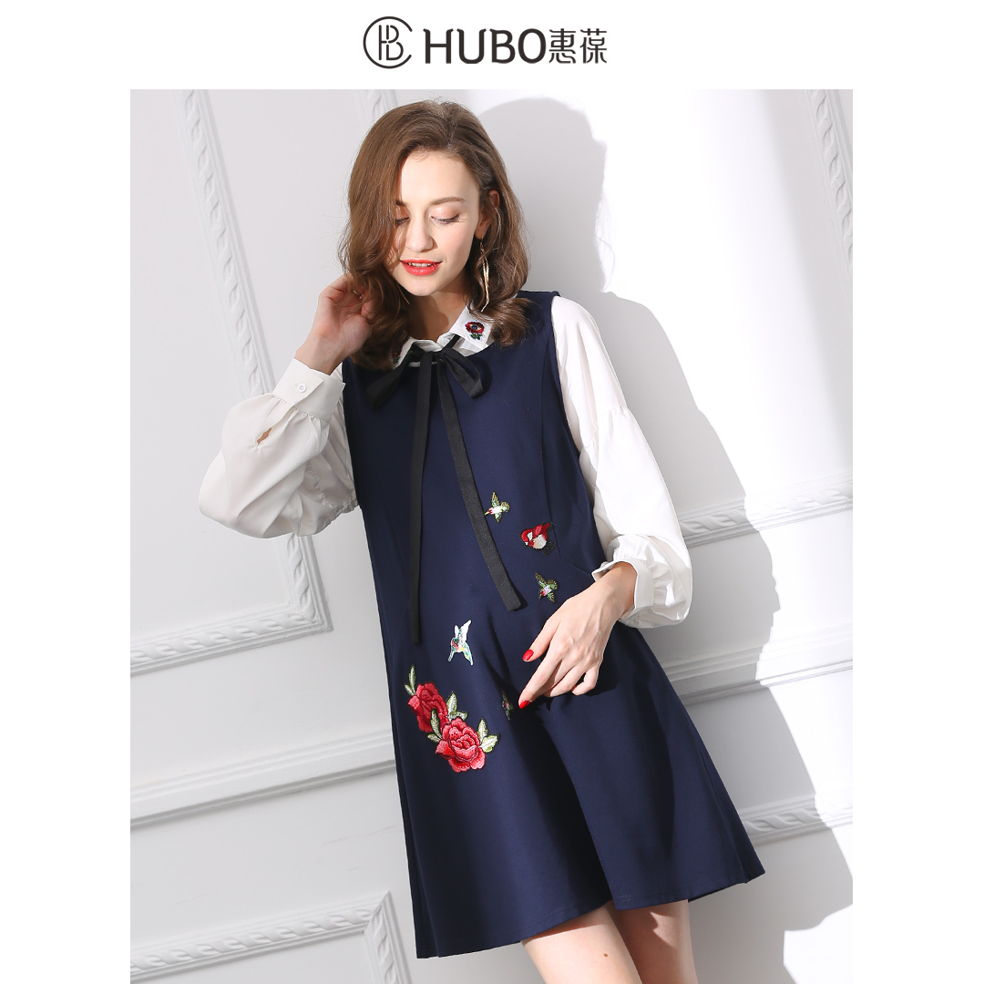 1429621956e Hui Bao maternity dress spring and autumn sleeveless pregnant women dress  fashion pregnant women tops large size vest skirt pregnant clothes