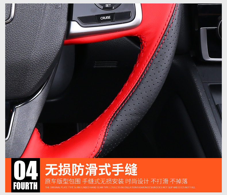Bao da vô lăng loại khâu tay Honda CR-V 2017 - 2019 - ảnh 8