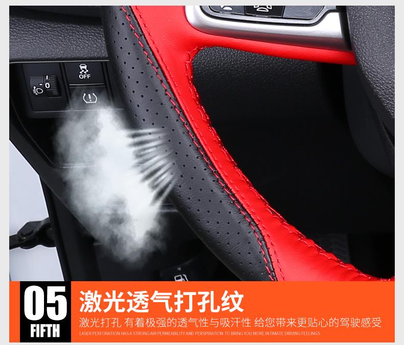 Bao da vô lăng loại khâu tay Honda CR-V 2017 - 2019 - ảnh 9
