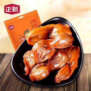 2包 黄渤代言正新酱香味鸭肫68g