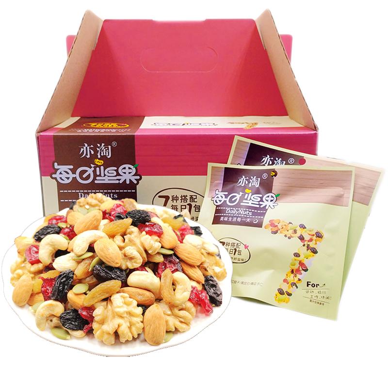 每日坚果大礼包孕妇儿童款30包混合坚果干果仁零食组合装礼盒xw