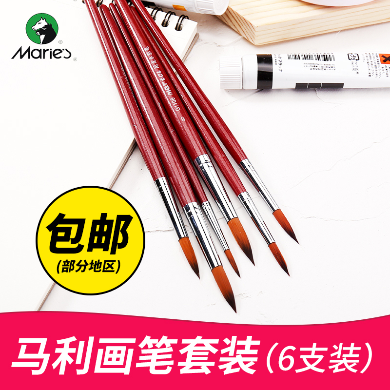 Мали марки G1106 нейлоновая вода цвет Кисть воды цвет Ручка китайская кисть кисти акриловая гуашь вода цвет Ручка для крючка комплект