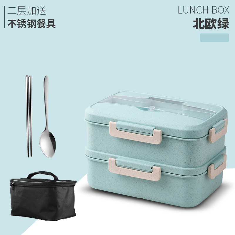 Double Layer 2000ml Nordic Green + Insulation Bag (send Tableware + Sponge)