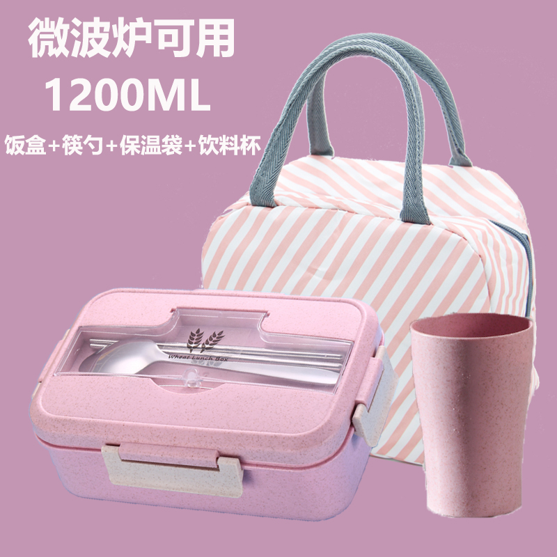 Single Layer 1000ml Nordic Powder + Water Cup + Lunch Box Bag