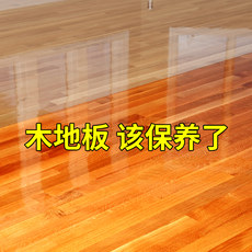 Wood floor wax compo...