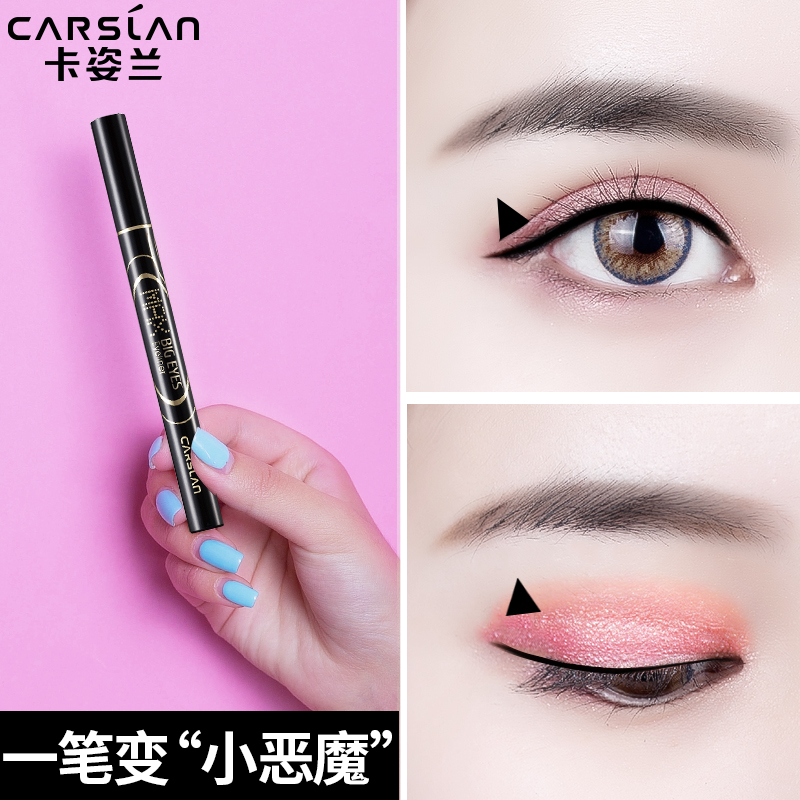 Long-lasting Non-staining Waterproof And Sweat-proof Seal Eyeliner 3 Sets Of Non-marking Big Eyes Fixed Makeup Beginner Eyeliner Sturdy Construction Eyeliner Beauty Essentials