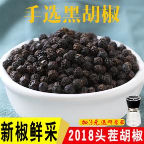 Перец, анис, корица,  Черный ху перец зерна 500g хайнань специальный свойство не- специальная марка черный ху перец сброс черный ху перец сломанный +3 юаней отправить молоть устройство, цена 184 руб