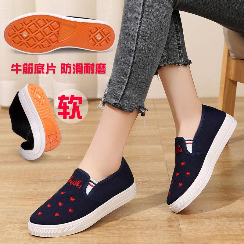 Giày vải nữ mùa xuân 2020 thấp để giúp tất cả các đôi giày đế bằng thông thường đi giày lười đi giày lười Bắc Kinh cũ - Plimsolls