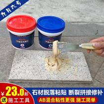 September 6 cloud stone glue stone ab dry hanging adhesive marble rubber Tile