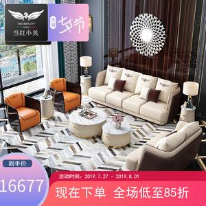 意式轻奢后现代真皮沙发别墅客厅家具奢华大户型高档港式风沙发