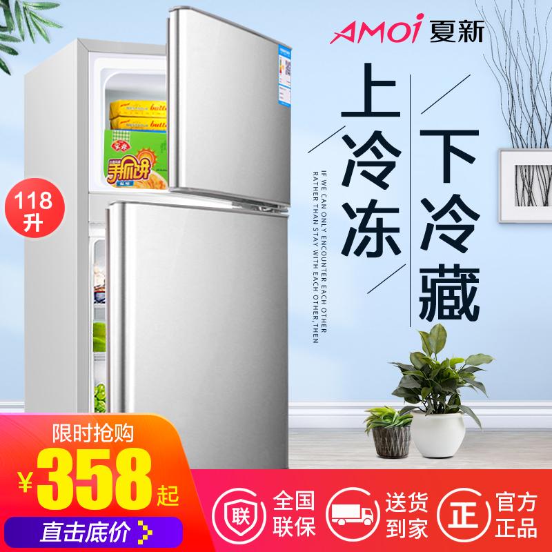 夏新小冰箱家用租房小型双门138L三门冷藏冷冻节能静音办公宿舍用