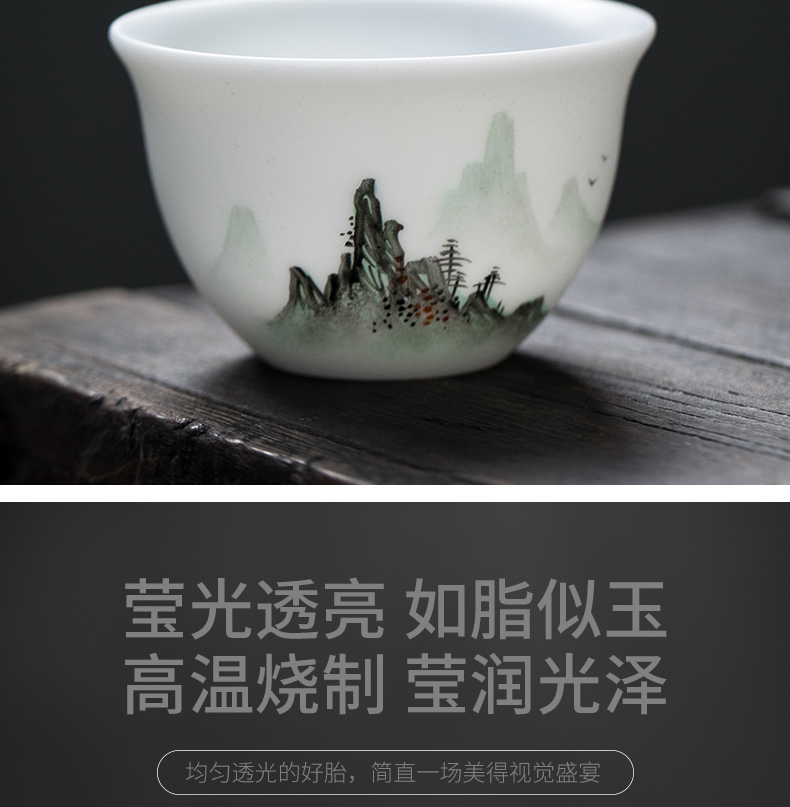 Become precious little hand - made aoyama, abbreviation suet jade white porcelain cup perfectly playable cup teapot tea tea master CPU