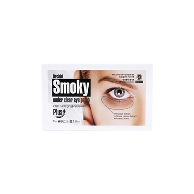 韩国蒂欧丝口香糖眼贴淡化黑眼圈眼膜补水持久缓解眼疲劳10对装