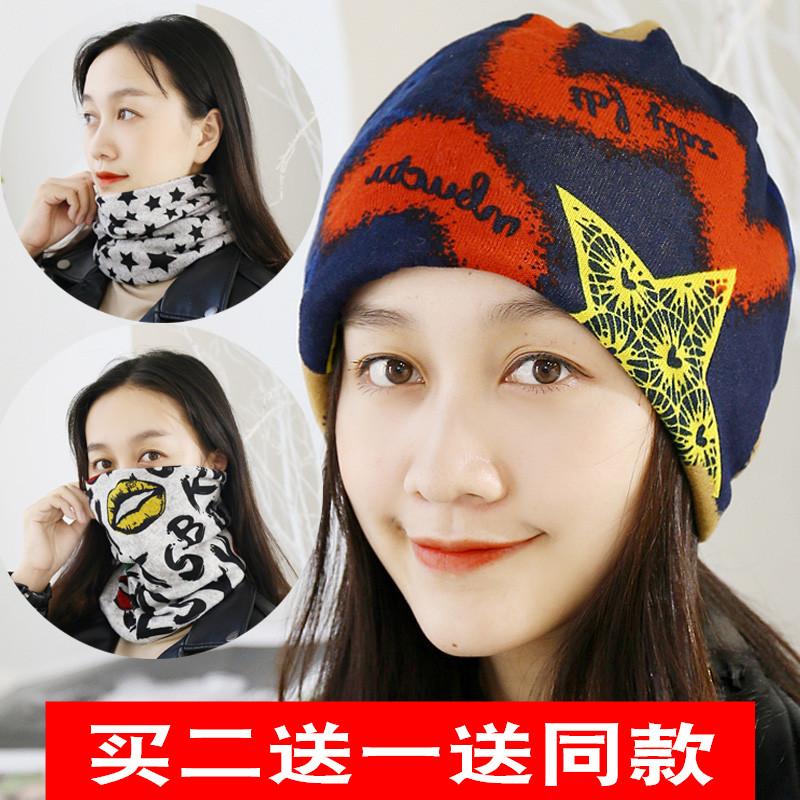 多用套头帽子围脖头巾,防风护颈可做面罩