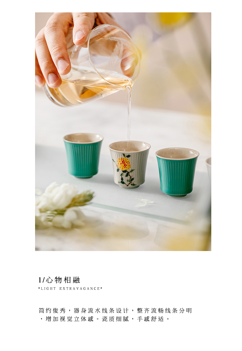 "The Self - ""appropriate material mixing cup suit sample tea cup jingdezhen ceramic cups retro hand - made kung fu tea set"