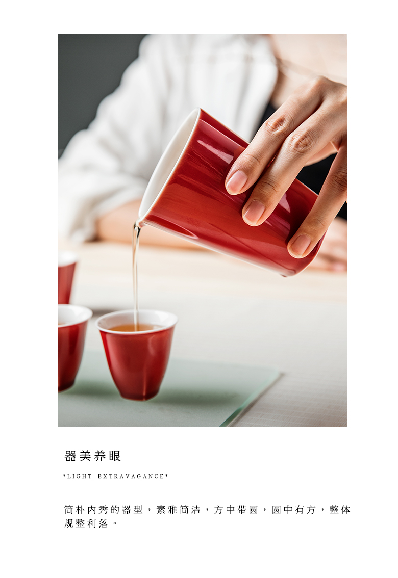 """The Self - """"appropriate content of jingdezhen ruby red tea ware Japanese retro points fair keller cup kung fu tea set"""
