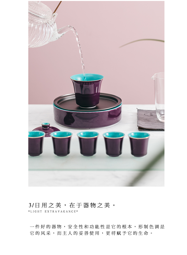 "The Self - ""appropriate content of jingdezhen ceramic sample tea cup cup palace restoring ancient ways platycodon grandiflorum purple kung fu noggin single CPU restoring ancient ways"