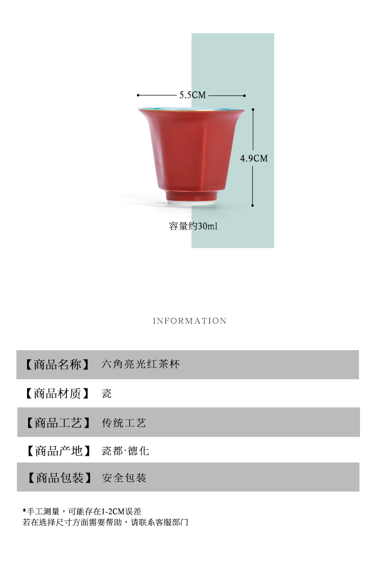 """The Self - """"appropriate for the content of the Forbidden City, red sample tea cup cup jingdezhen manual small ceramic cups kung fu tea set kunfu tea"""