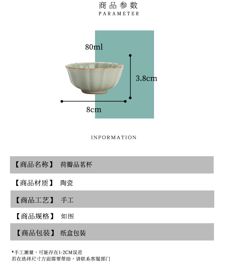 """The Self - """"appropriate content ru up market metrix who cup open piece of personal special ceramic cups but a Japanese kung fu tea cups"""