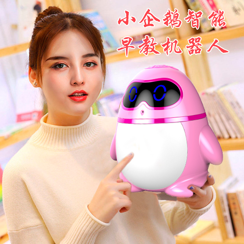 喵王智能故事早教机器人wifi企鹅教育高科技多功能英语学习机女孩互动说话会益智的玩具男儿童对话陪伴语音机