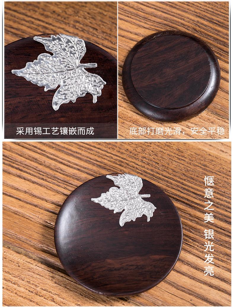 Treasure minister 's ebony wood tea cup mat cup tea kungfu combination of Japanese tea accessories