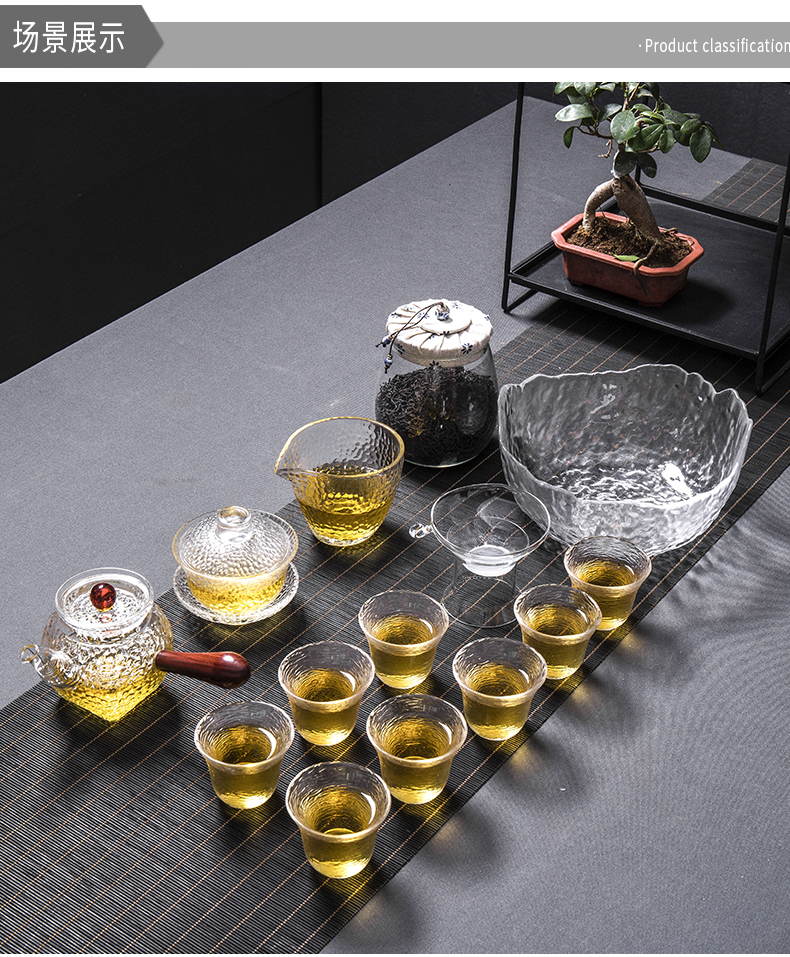 Treasure minister 's hammer glass tea set kung fu tea cups household contracted transparent heat - resistant thickening combination type