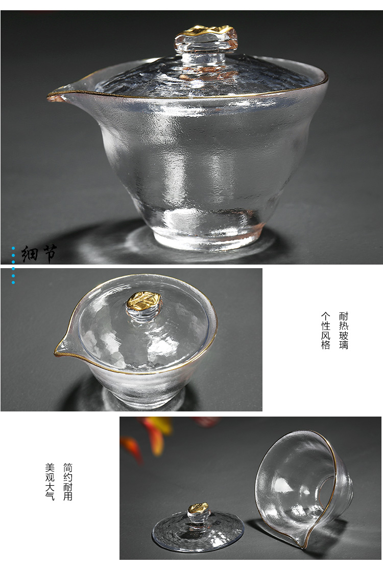 Treasure minister 's upset tureen rushed the teapot tea ware thickening high temperature heat - resistant glass only three tureen hammer tureen
