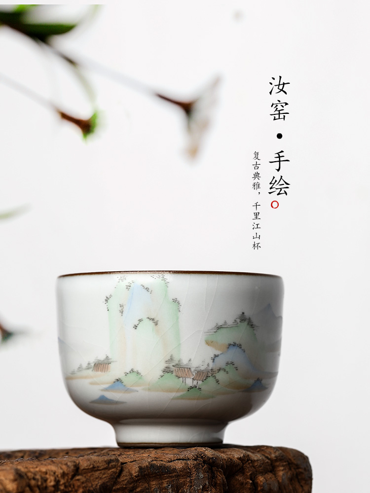 Jingdezhen pure manual your up master kung fu tea cup sample tea cup single CPU hand - made ceramic cup single CPU landscapes