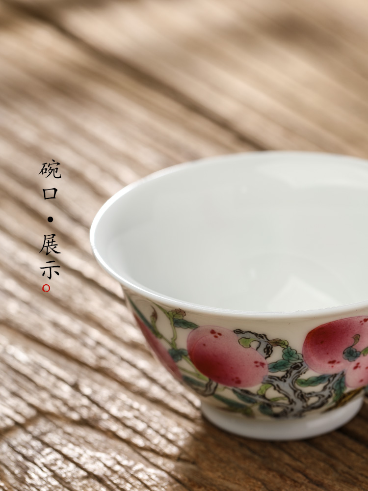 Jingdezhen hand - made tureen tea cups Chinese hot bowl is not pure manual says peach ceramic kunfu tea tea set